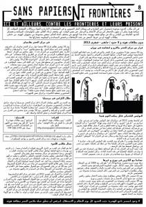 SPNF8 arabe