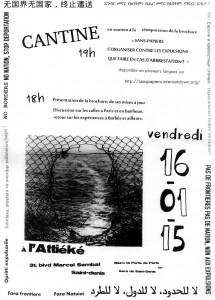 cantine attiéké 16janv15