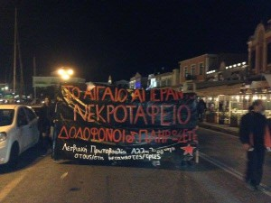 lesbos migrants protest 31 octobre 2015 2